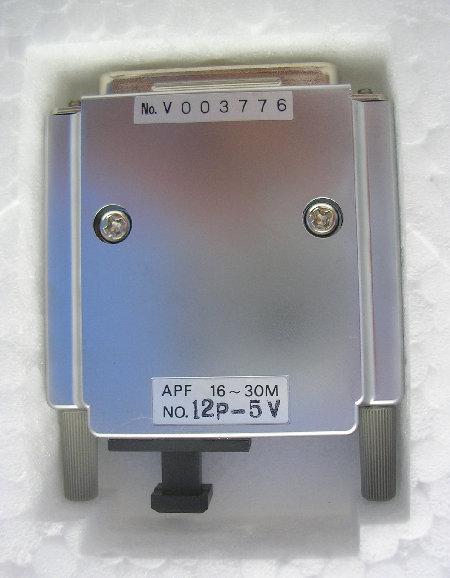 GPNET OPT-23S  FIBER OPTIC MODEM